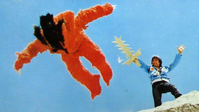 Dünyayı Kurtaran Adam (Çetin İnanç, 1982)