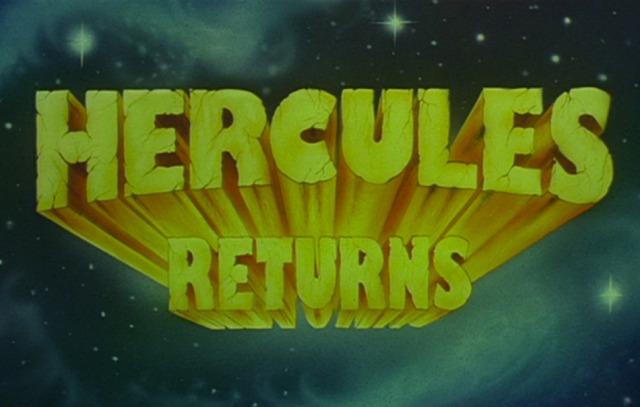 hercules-banner
