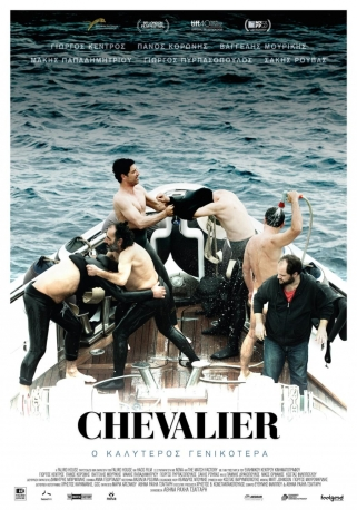 Chevalier poster2